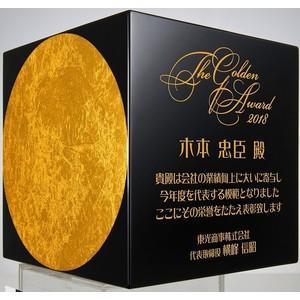 【表彰楯】 ゴールドリーフ・モノリス キューブ ★WIN ZAG-1401-A (150×150mm)★お祝い・表彰・記念