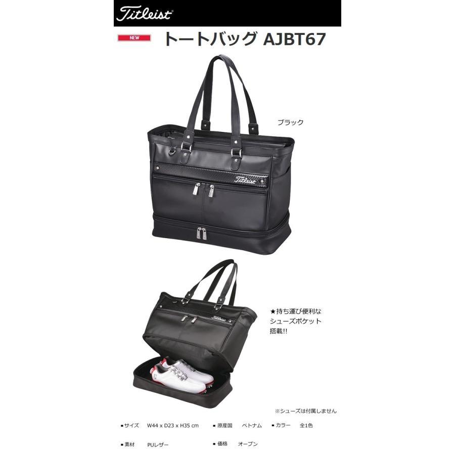 ( 即納 )タイトリスト メンズ トートバッグ AJBT67  バッグ titleist 日本正規品 2021年 継続|golf7|02