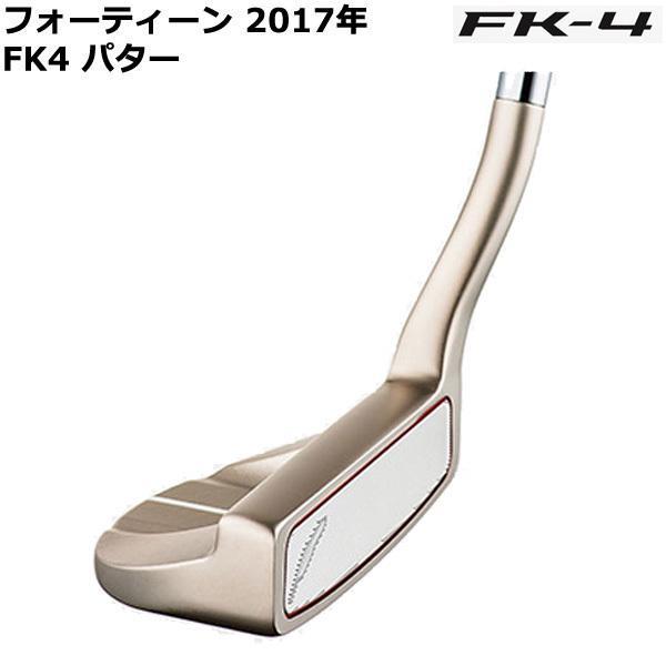 【送料無料】フォーティーン FK-4 パター L字マレットタイプ メンズ パター[FOURTEEN]【ゴルフクラブ】