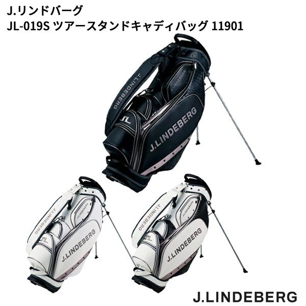 (即納)J.リンドバーグ JL-019S ツアースタンドキャディバッグ 11901 日本限定 (9型/4.2kg/47インチ対応/6
