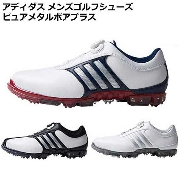 アディダスゴルフ ピュアメタルボアプラス メンズゴルフシューズ PureMetalBoaPLUS 【即納】[Adidas]
