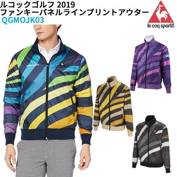 ルコックゴルフ QGMOJK03 ファンキーパネルラインプリントアウター メンズ 2019年 (ゴルフウェア)(即納)【増税価格】