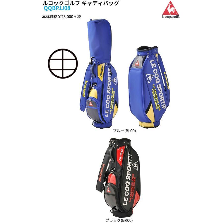 ルコックゴルフ QQBPJJ08 キャディバッグ メンズ 2021年継続モデル(9型 47インチ 3.0kg)(ゴルフバッグ)|golf7|02