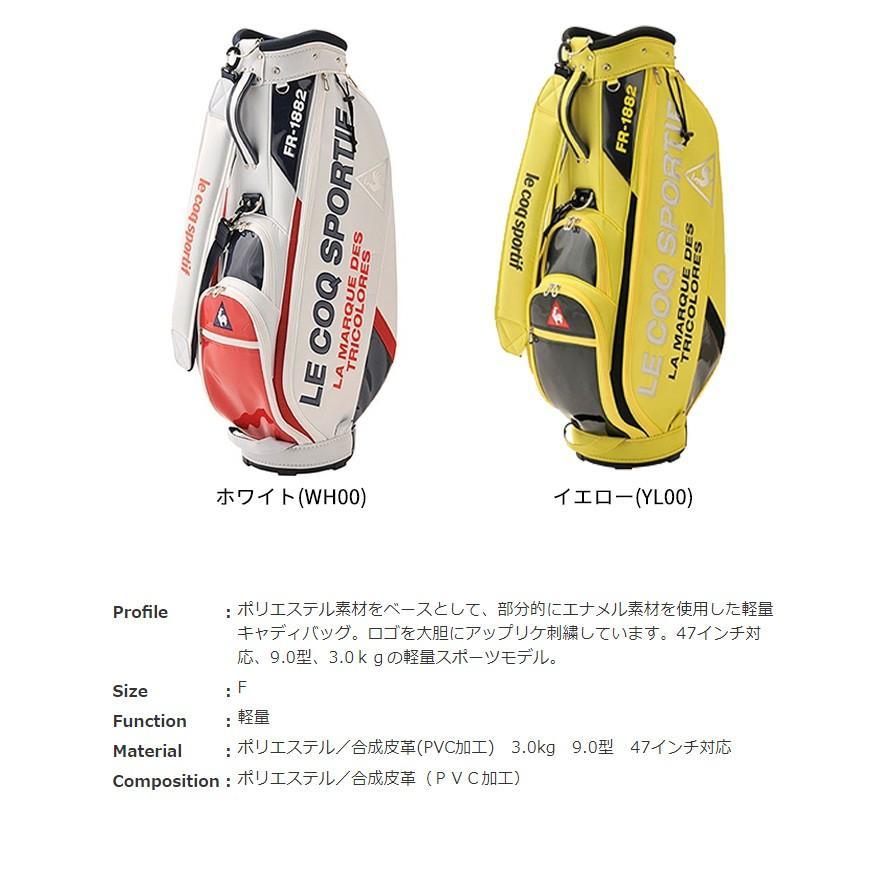 ルコックゴルフ QQBPJJ08 キャディバッグ メンズ 2021年継続モデル(9型 47インチ 3.0kg)(ゴルフバッグ)|golf7|03