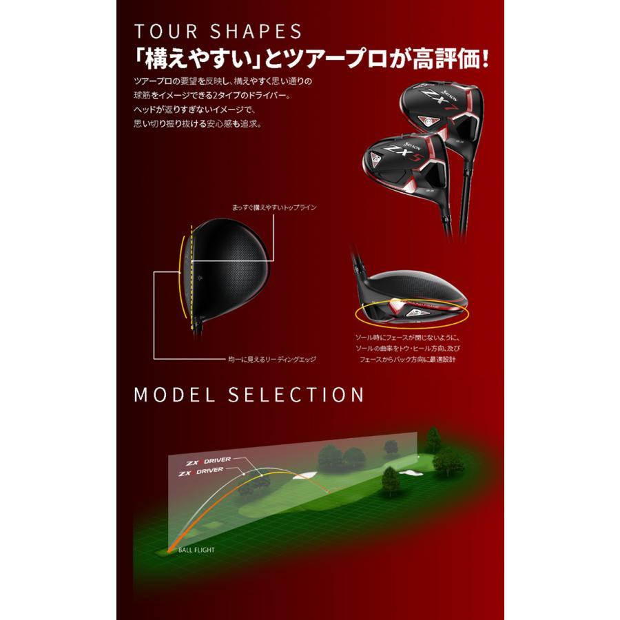 【 特注 納期約4-8週間 】 スリクソン ZX5 ドライバー ディアマナ DF シャフト 2020年モデル|golf7|06