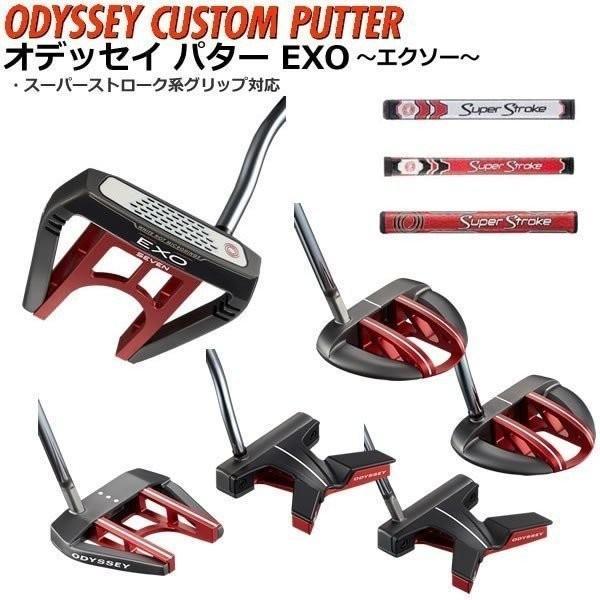 【特注品】 オデッセイ エクソーパター スーパーストローク系グリップモデル【Odyssey EXO】[日本正規品]