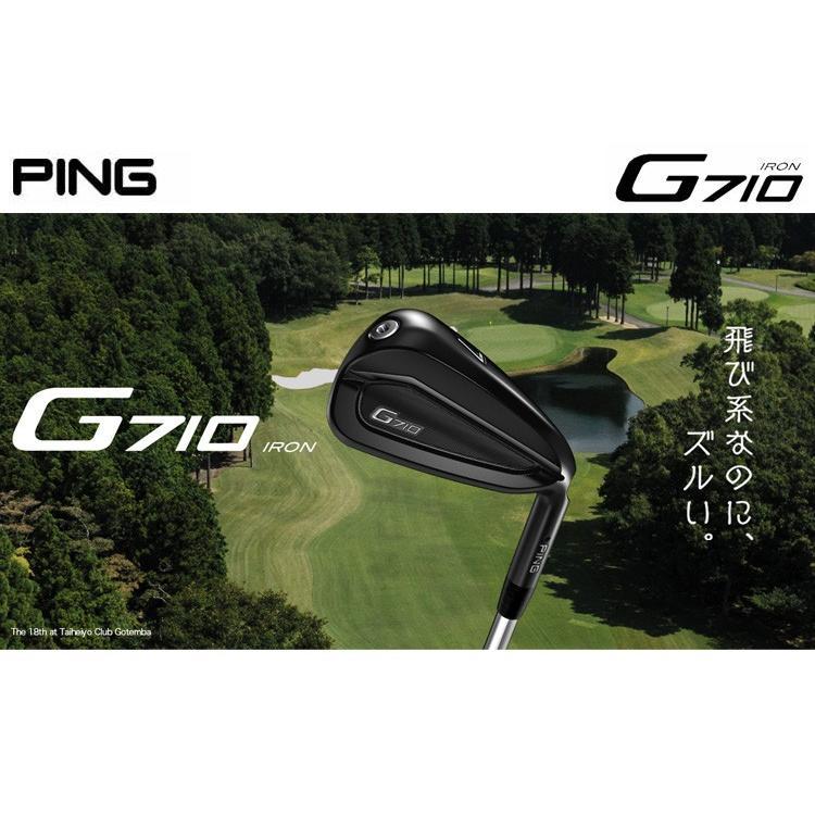 ピン ゴルフ G710 アイアン ゼロス NS PRO ZELOS 6 / 7  スチールシャフト 5本セット ( 6I〜PW ) PING|golf7|02