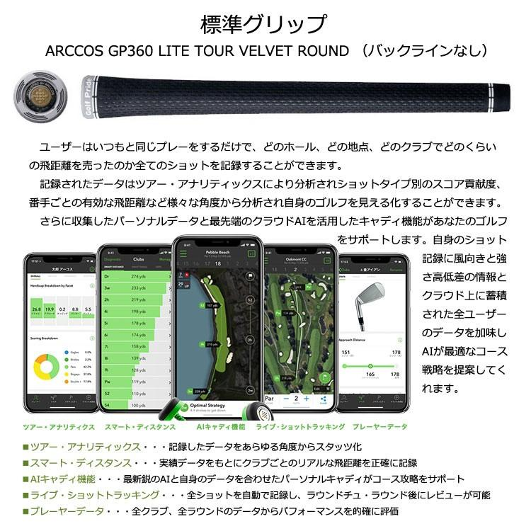 ピン ゴルフ G710 アイアン ゼロス NS PRO ZELOS 6 / 7  スチールシャフト 5本セット ( 6I〜PW ) PING|golf7|07