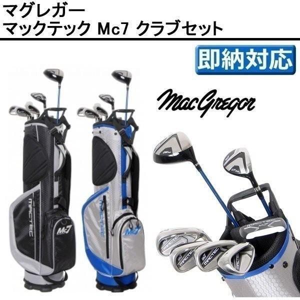 マグレガー マックテック Mc7 クラブセット [クラブ7本 + 専用キャディバッグ] ビギナー専用モデル 【MacG
