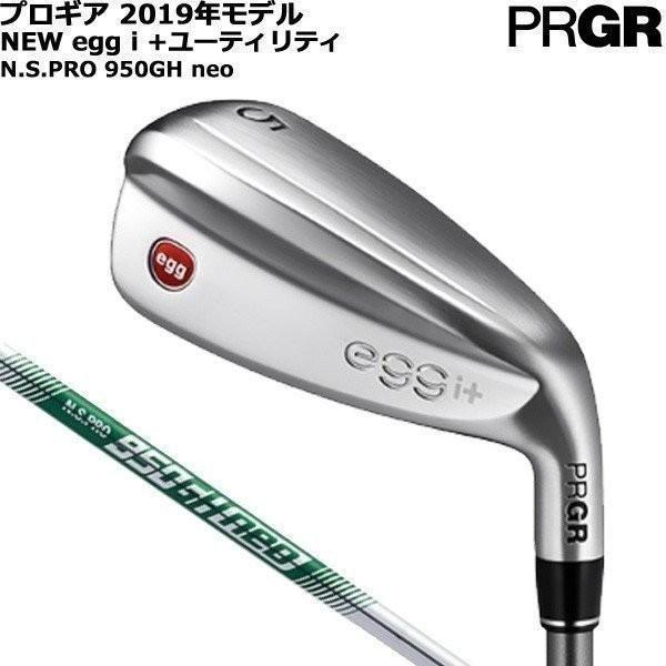 プロギア ニューエッグ iプラス ユーティリティ N.S.PRO 950GH ネオシャフト 2019年モデル メンズ ゴルフクラブ