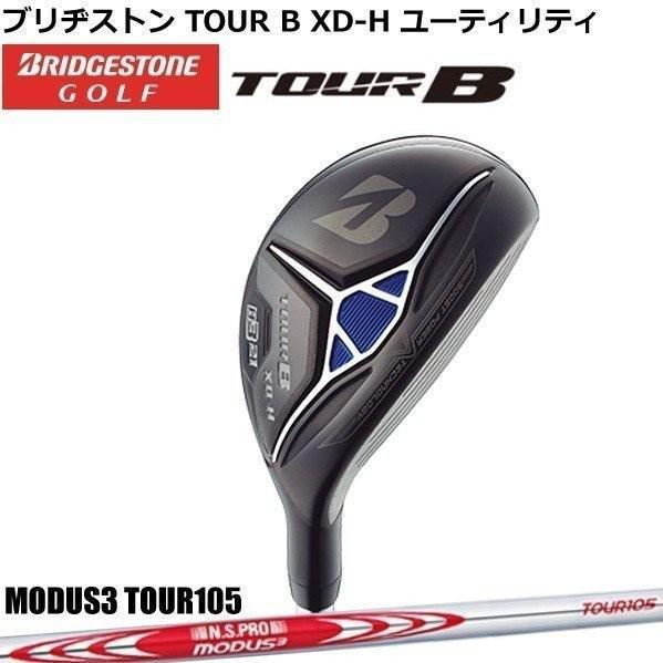 ブリヂストン TOUR B XD-H ユーティリティー メンズ NS PRO モーダス3ツアー105シャフト[BRIDGESTONE]【ゴルフクラブ】