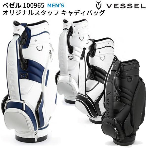 【取寄】ベゼル 100965 オリジナルスタッフ キャディバッグ メンズ [サイズ:9型 5kg]