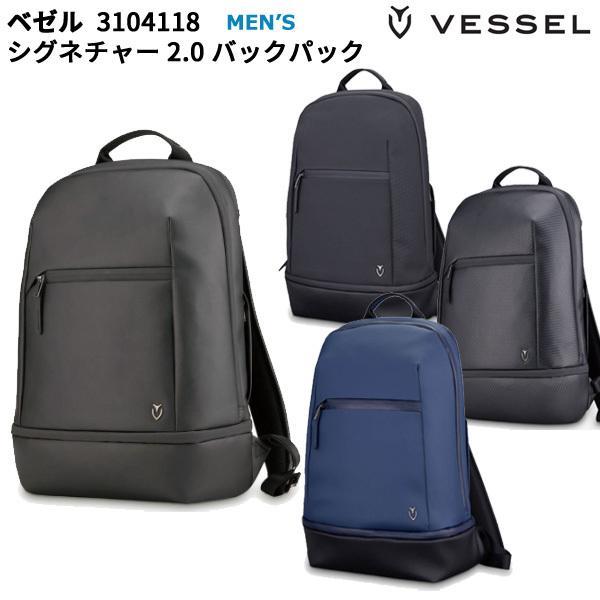 (取寄)ベゼル 3104118 シグネチャー 2.0 バックパック メンズ (サイズ:約23L)