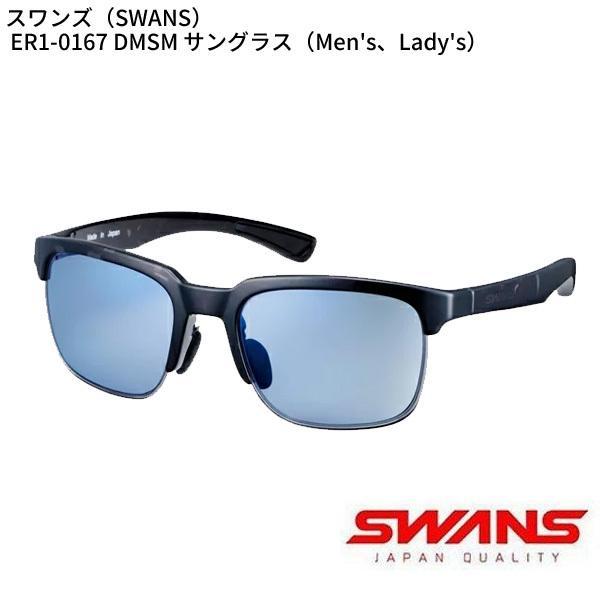 (取寄)LITE Y-258 スワンズ ER1-0167 サングラス メンズ レディース ゴルフ用品(ライト)