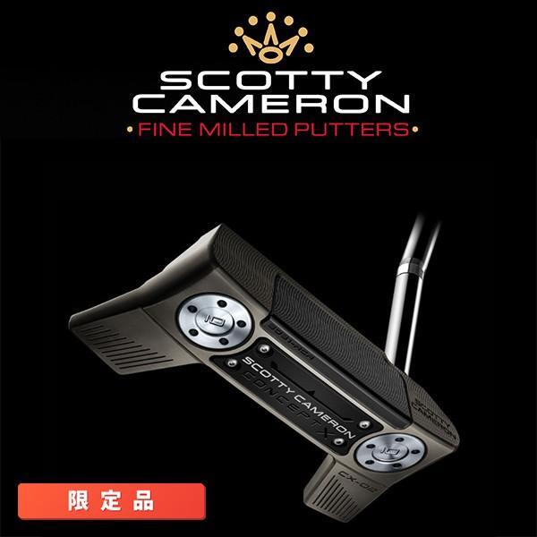 【即日出荷】スコッティキャメロン コンセプトX CX-02 パター 4000本限定生産 2018 USモデル