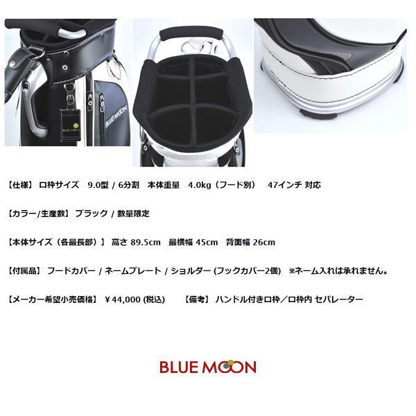ブルームーン キャディバッグ 2021年モデル 風神雷神 C13-BMF ブラック  9型|golfers|07