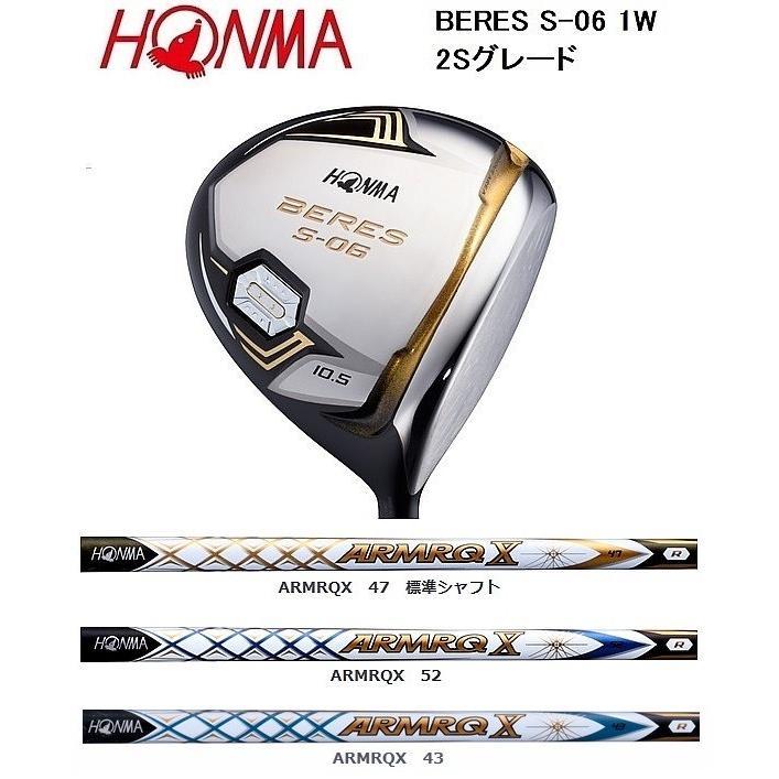 本間ゴルフ ホンマゴルフ HONMA BERES ベレス S-06 ドライバー ARMRQ X 47/52/43 2Sグレード シャフト
