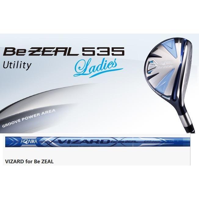 女性用 本間ゴルフ ホンマ BeZEAL535 UT ビジール535 ユーティリティ レディース用