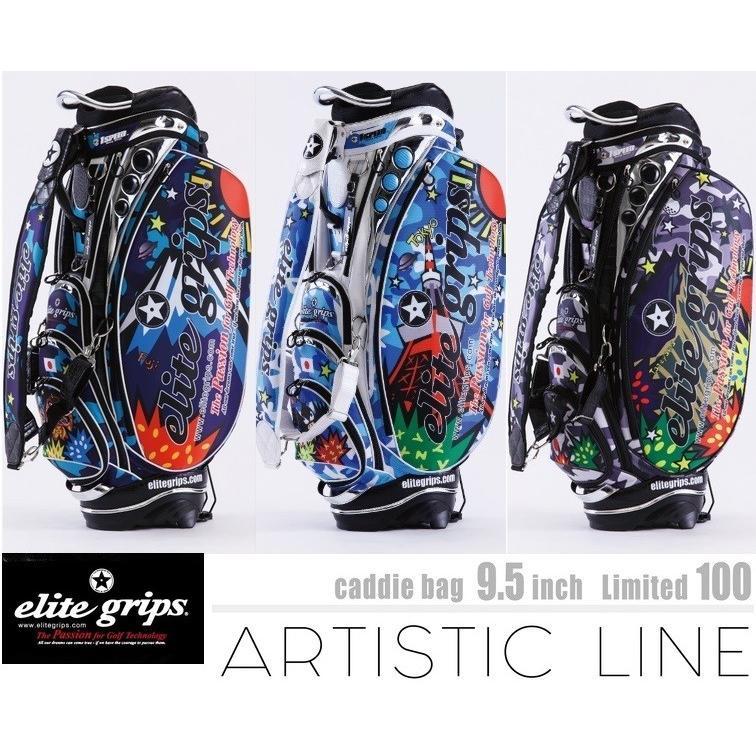限定100本 elitegrips 2019 ARTISTIC LINE EGCB-1902 エリートグリップ アーティスティックライン スタンドキャディバッグ