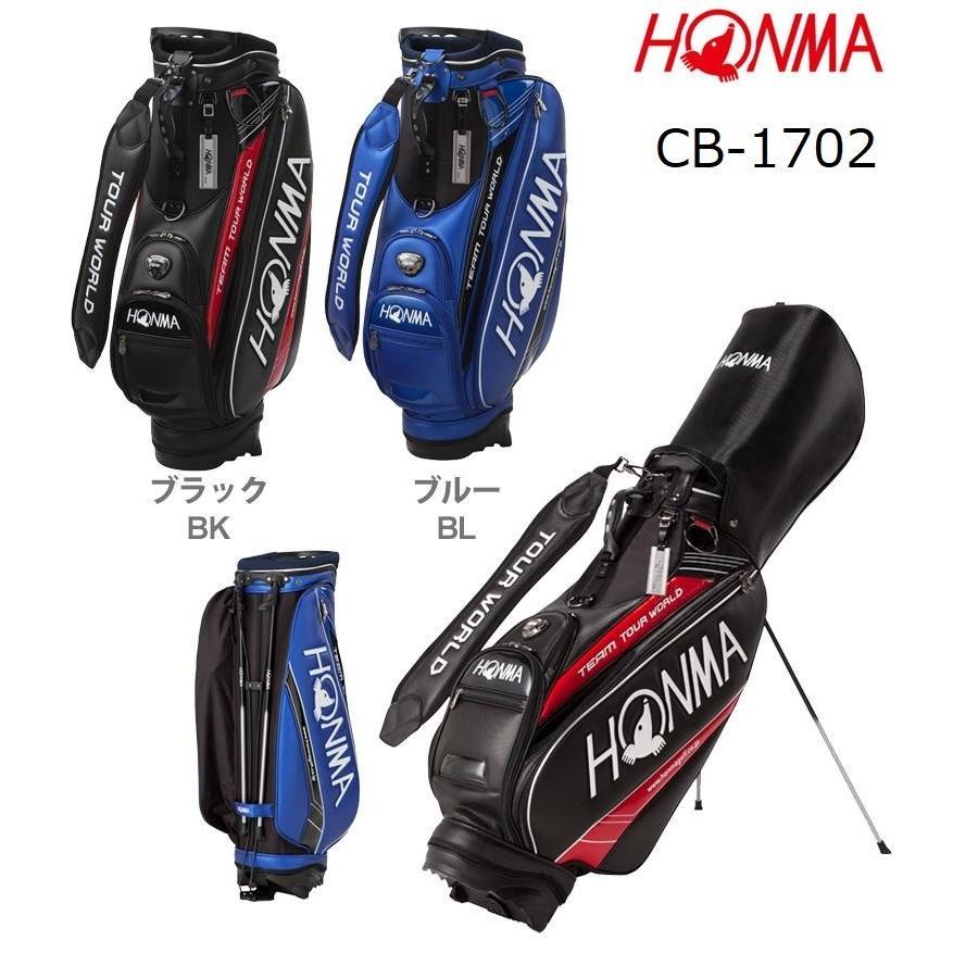 本間ゴルフ ホンマゴルフ HONMA CB-1702 2017年 トーナメントプロモデル スタンド式 キャディバック