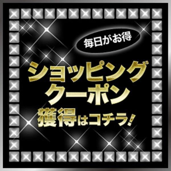 ダンロップ Miyazaki Kosuma 黒 ミヤザキ コスマ ブラック スリクソンZシリーズ用 純正QTSスリーブ付 各スペック