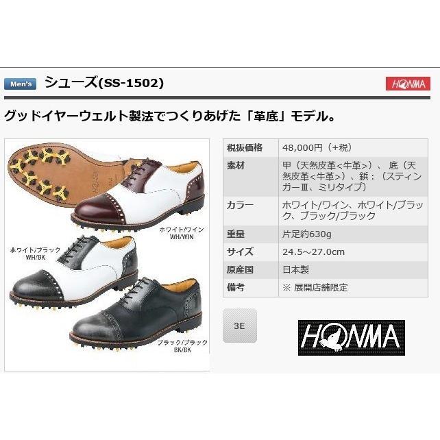 本間ゴルフ HONMA GOLF ホンマゴルフ ゴルフシューズ SS-1502