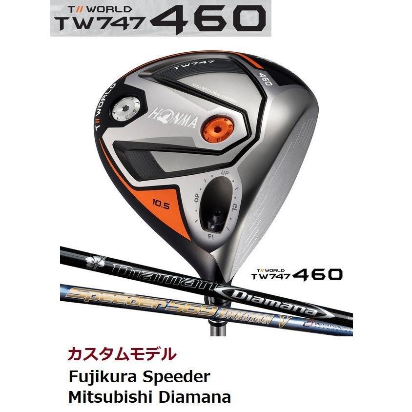 本間 ホンマ TOUR WORLD TW747 460 ドライバー Fujikura Speeder / Mitsubishi Diamana カスタムモデル