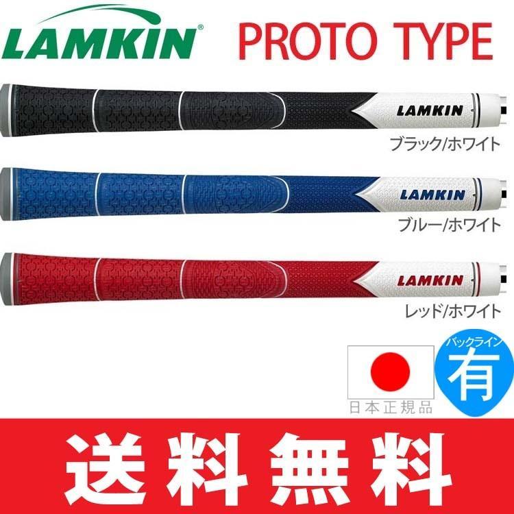グリップ ゴルフ ウッド アイアン用 ラムキン Z5 プロトタイプ スタンダード M60 バックライン有り (10本セット) (ゆうパケット配送) LK-Z5