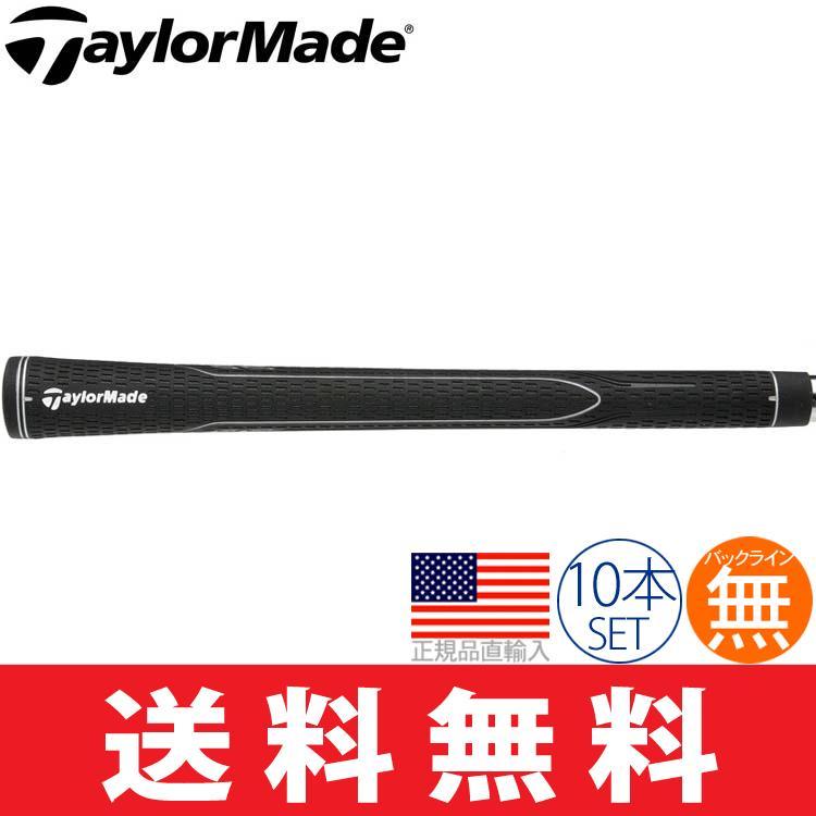 グリップ ゴルフ ウッド アイアン用 テーラーメイド ユニバーサル (10本セット) (ゆうパケット配送) LK0142