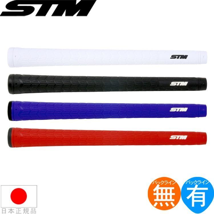 グリップ ゴルフ ウッド アイアン用 エスティーエム STM Tシリーズ T-1 (M60 バックライン有 無) (10本セット) (ゆうパケット配送) T-1