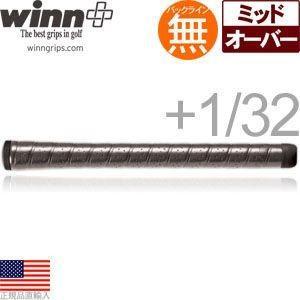 グリップ ゴルフ ウッド アイアン用 ウィン エクセル ミッドサイズ ブラック (超得13本パック) 6715W-BK