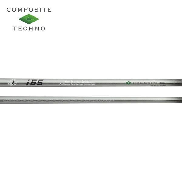 シャフト アイアン用 コンポジットテクノ ファイアーエクスプレス スピリッツ i65 アイアン (#5〜#W/6本組)