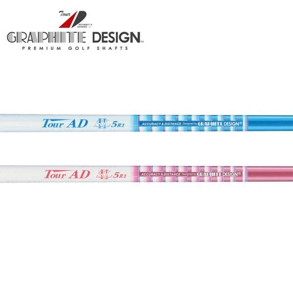 シャフト ドライバー用 グラファイトデザイン Tour AD SL II