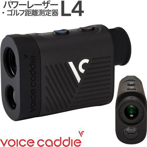 ゴルフ GPS ナビ 距離 測定器 ボイスキャディ(Voice Caddie) パワーレーザー L4 ゴルフレーザー距離計 ゴルフ用品 ゴルフスコープ ゴルフ距離測定器 L4