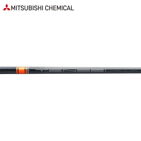 シャフト ドライバー用 三菱ケミカル TENSEI CK オレンジ (US仕様)