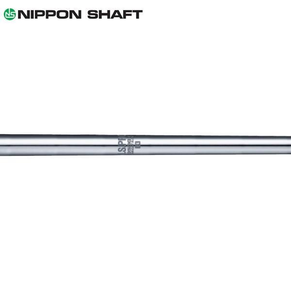 シャフト アイアン用 日本シャフト N.S.Pro 950GH WF スチール アイアン (#5〜#W/6本組)