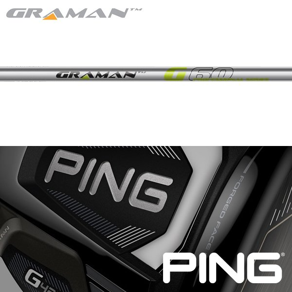 シャフト PING G410 純正 スリーブ装着 グラマン プロフェッショナルシリーズ G60