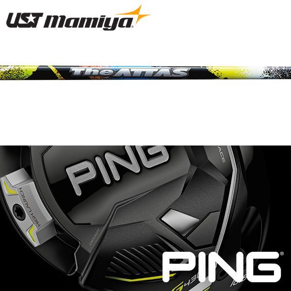 シャフト PING G410 純正 スリーブ装着 USTマミヤ ジ・アッタス
