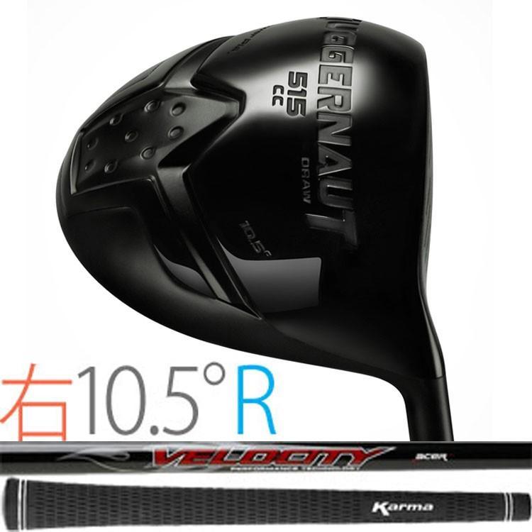 ゴルフ 完成品 クラブ ドライバー パワープレイ ジャガーノート チタニウム ドロー ドライバークラブ (右打用/10.5°) XTM13751