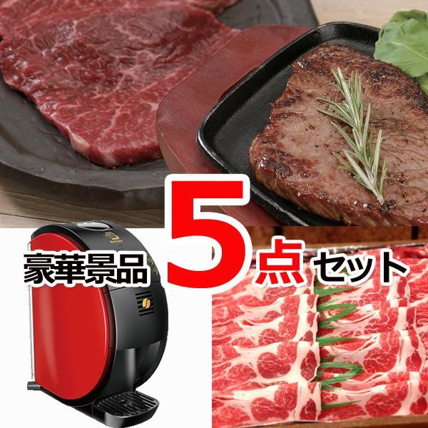 景品 ゴルフコンペ 賞品 目録 超お買得 スーパーバリュー景品5点セットD
