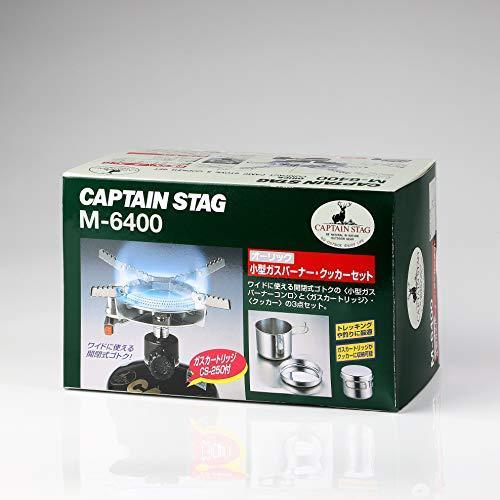 キャプテンスタッグ(CAPTAIN STAG) 一人用鍋セット オーリック 小型 ガスバーナーコンロ・クッカーセットM-6400|golflandshop|03