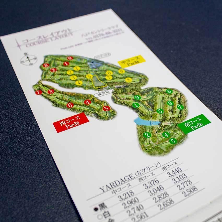 【送料込み】ヤーデージブック 八戸カントリークラブ(青森)2021モデル|golfnavi|02