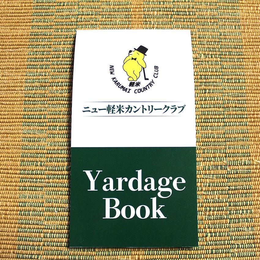 【送料込み】ヤーデージブック ニュー軽米カントリークラブ(岩手) golfnavi