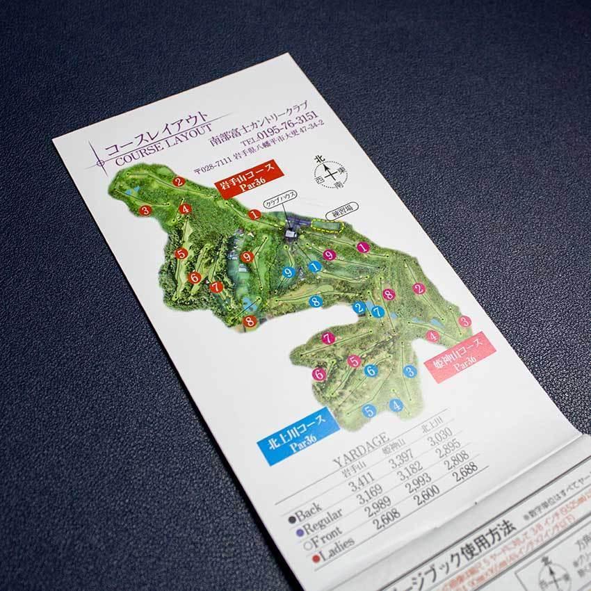 【送料込み】ヤーデージブック 南部富士カントリークラブ(岩手)2021モデル golfnavi 02