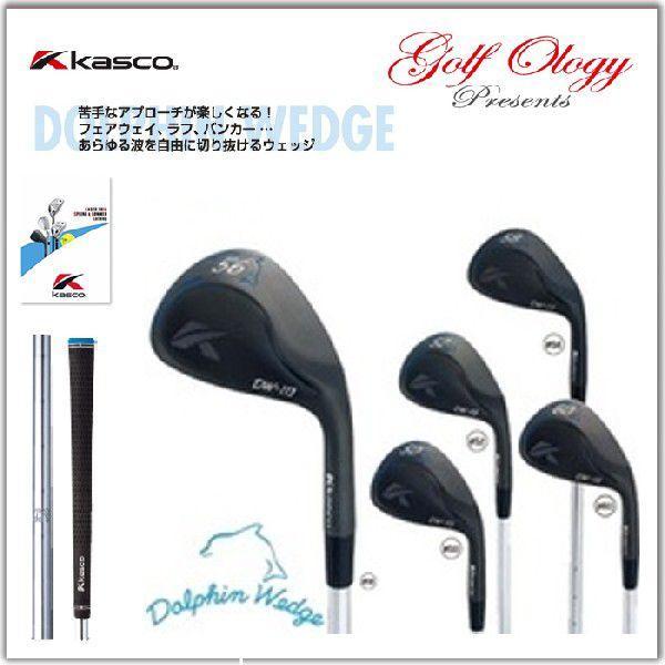2014年モデル KASCO キャスコ DOLPHIN WEDGE ドルフィン ウェッジ ブラック NS PRO 950GH STEELシャフト※お取寄せ商品分