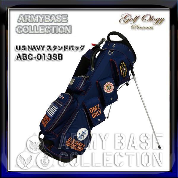 2017年モデル ARMYBASE COLLECTION ABC-013SB U.S NAVY スタンドバッグ ※平日限定即納商品