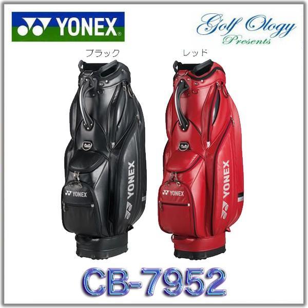 2017年モデル YONEX ヨネックス キャディバック CB-7952 ※平日限定即納商品