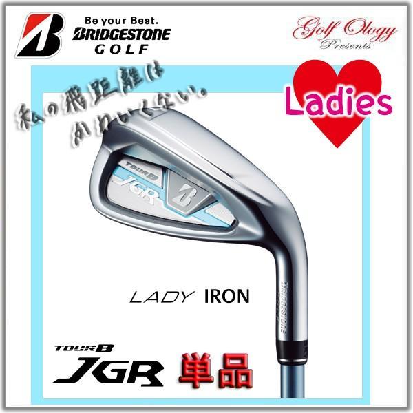 2017年モデル BRIDGESTONE ブリヂストン LADIES TOUR B JGR LADY IRON AiR Speeder L for Iron CARBONシャフト 単品 ※お取寄せ商品