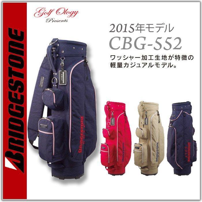 2015年モデル BRIDGESTONE ブリヂストン キャディバック CBG552 カジュアルモデル ※お取寄せ商品