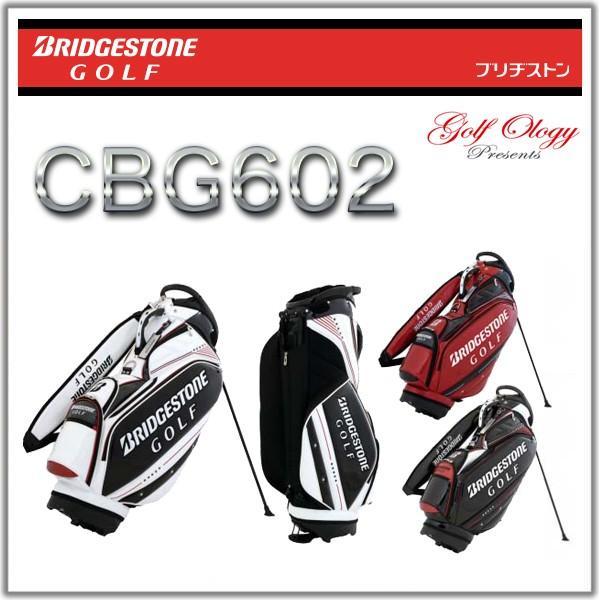 2016年モデル BRIDGESTONE ブリヂストン キャディバック CBG602 ツアーモデル ※即納商品